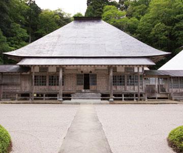 第7番 華蔵寺