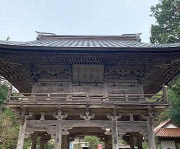 第12番 雲樹寺